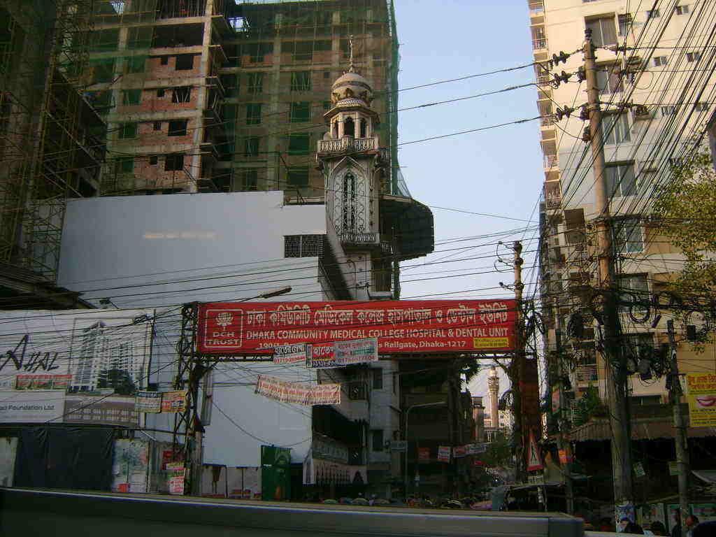 Dhaka Community Medical College & Hospital