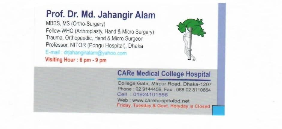 Dr Md Jahangir Alam