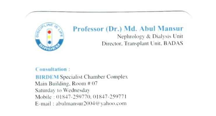 BIRDEM Hospital Nephrology Doctor List