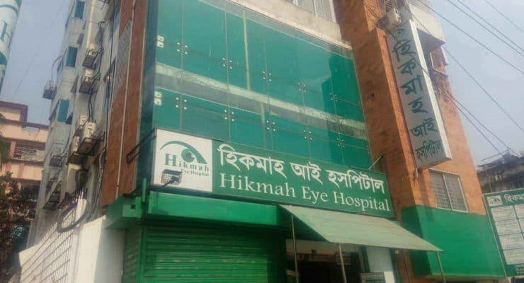 Hikmah Specialized Eye Hospital Doctor List