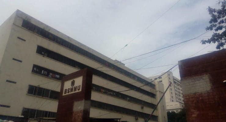 PG Hospital Dhaka Doctor List