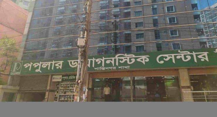 Popular Diagnostic Center Shantinagar Unit-2 Doctor List