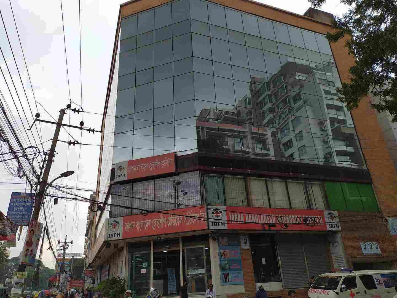 Japan-Bangladesh-Friendship-Hospital-Doctor-List